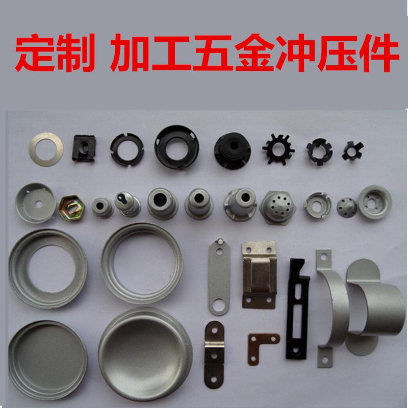 <b>冲压件,五金冲压厂定制不锈钢圆片垫片垫圈</b>